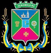 Лубенська районна рада. Офіційний сайт Лубенської районної ради